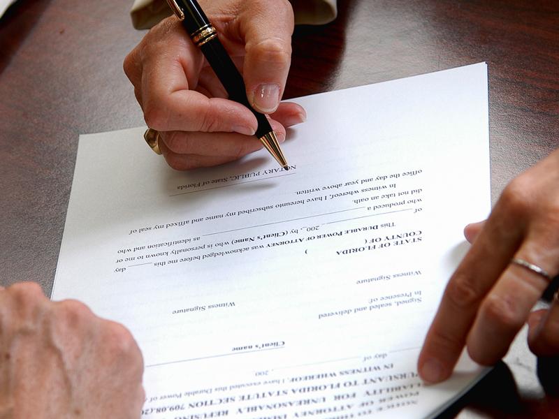 Цены на регистрацию ооо в спб под ключ как оформить декларацию ндфл 3 о продаже автомобиля